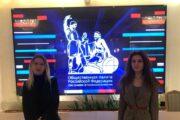 Молодой Мир участвовал в Круглом Столе «Взаимодействие СМИ, общественных институтов и образовательных организаций в рамках формирования гражданского самосознания и идентичности»