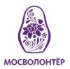 МосВолонтер